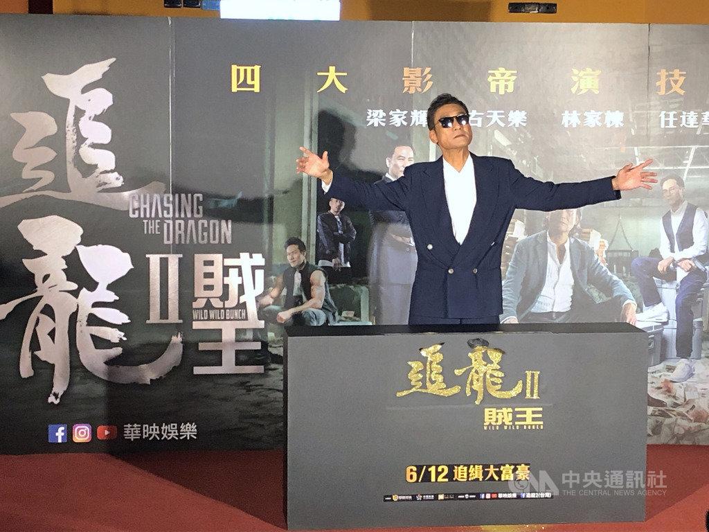 香港電影「追龍II:賊王」10日晚間在台北舉行首映會,港星梁家輝以一身雙排扣西裝霸氣現身。中央社記者洪健倫攝  108年6月10日