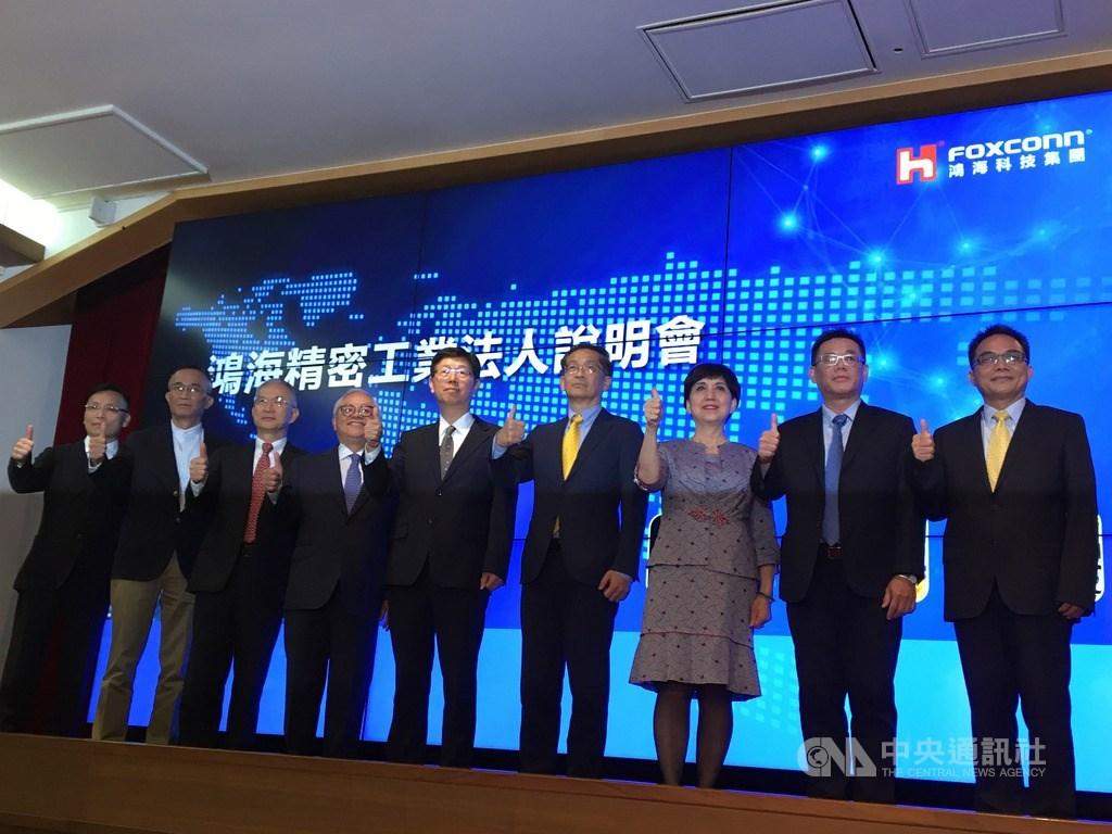 鴻海11日下午舉辦媒體記者會,新設經營委員會9位成員也首次亮相。中央社記者鍾榮峰攝 108年6月11日