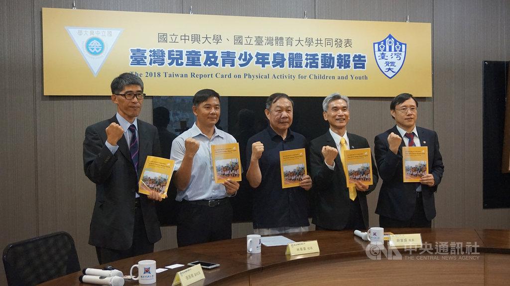 國立中興大學和國立台灣體育運動大學最新研究發現,台灣兒童青少年總體身體活動量偏低,呼籲國人加強兒童青少年對身體活動與健康的意識。中央社記者趙麗妍攝 108年6月11日