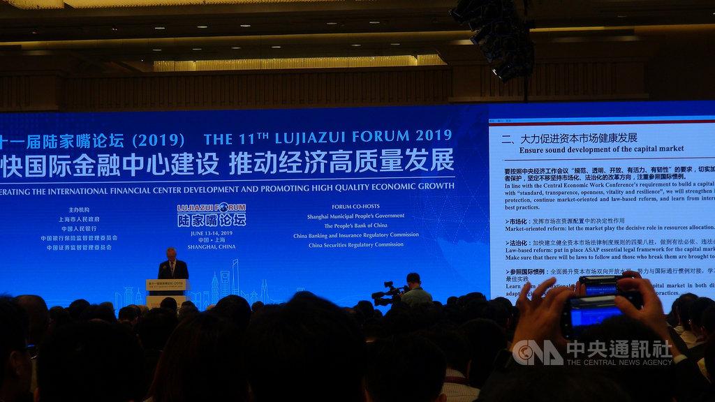 中國國務院副總理劉鶴13日在陸家嘴論壇發表主旨演講,他的自製PPT讓台下與會人士紛紛拍照存檔。中央社記者翟思嘉上海攝 108年6月13日