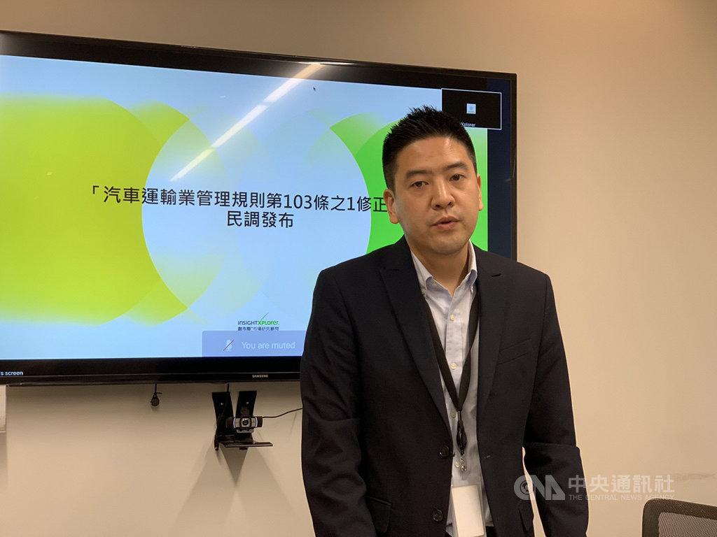 叫車服務Uber台灣區總經理吳罡14日受訪說,汽車運輸業管理規則第103條之1修正案影響層面很廣,Uber希望台灣政府給所有深受的影響相關利害關係人磋商的機會,透過建設性的討論找到好的解決方法。中央社記者吳家豪攝  108年6月14日