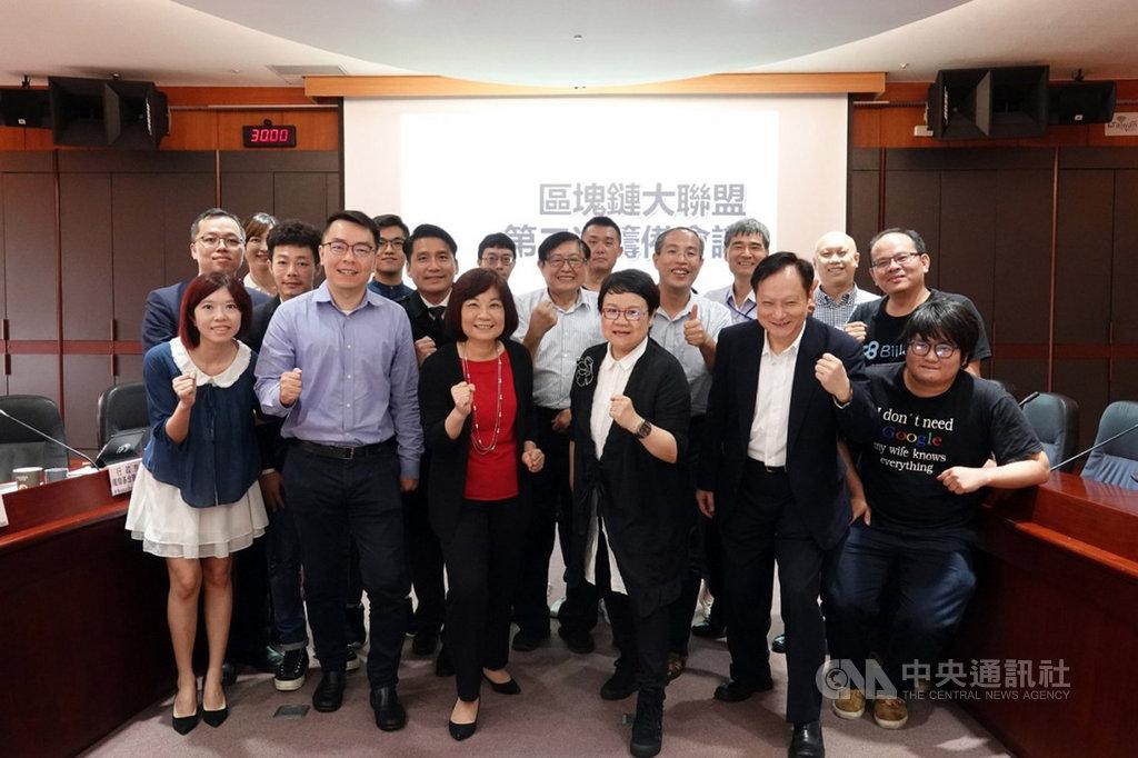 台灣區塊鏈大聯盟將於7月12日舉行成立大會,國發會主委陳美伶(中間紅衣)由與會代表共同推舉為聯盟首任召集人。(國發會提供)中央社記者潘姿羽傳真  108年6月14日
