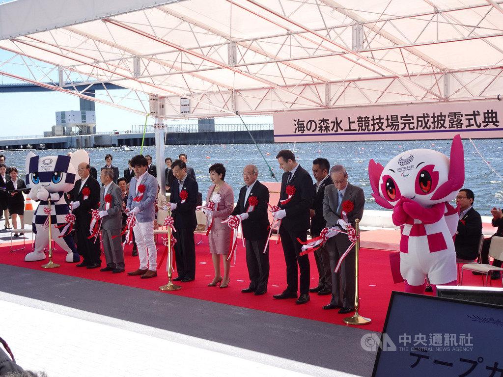 位於東京灣岸的海之森水上競技場是2020年東京奧運划船與輕艇靜水競速的比賽場地,由東京都政府斥資興建,16日舉辦完工典禮,都知事小池百合子魄力受稱讚。中央社記者楊明珠東京攝 108年6月16日