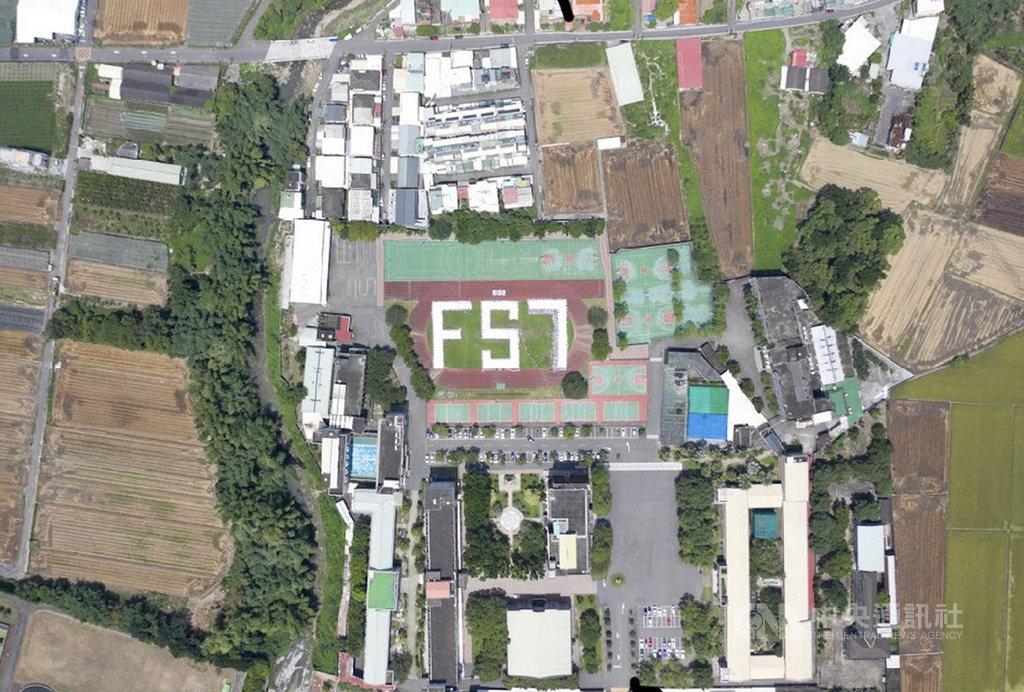 福爾摩沙衛星七號預計於美國時間24日發射,雲林正心中學師生19日在學校操場排出代表福衛七號的英文縮寫FS7,好讓福衛五號飛越台灣上空時取像。(正心中學提供)中央社記者江俊亮傳真 108年6月19日