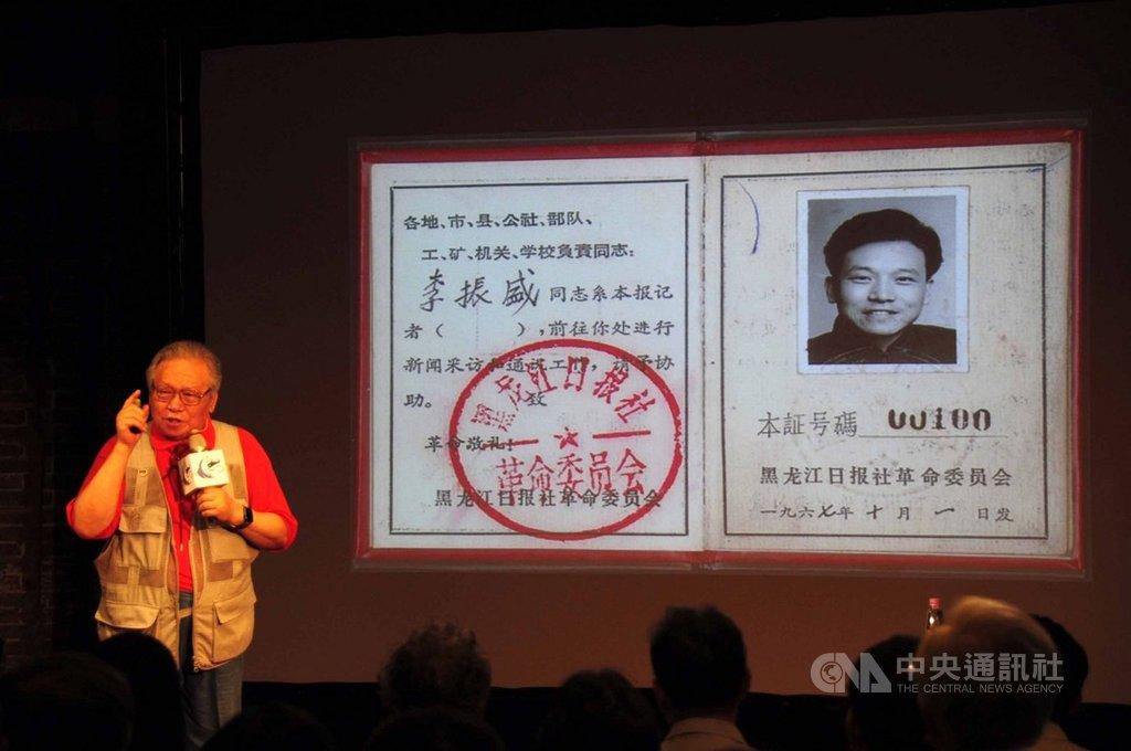在文革期間拍下近10萬張照片的前中國攝影記者李振盛,22日傳出在美國紐約離世的消息,享壽79歲。(中央社檔案照片)
