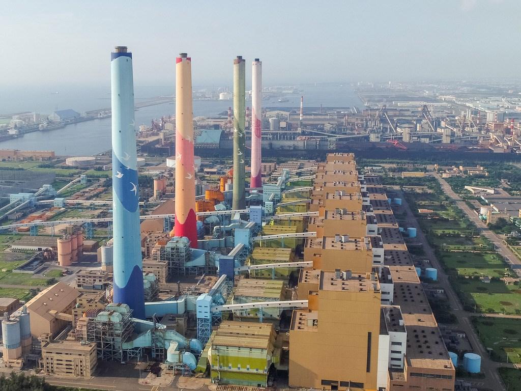台中市府擬將台中火力發電廠減煤量,由1260萬噸再降到1104萬噸,換算等於再減少約36億度發電量(市府提供)中央社