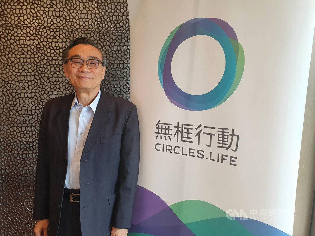新加坡電信商Circles.Life(無框行動)24日啟動在台電信服務,主打不綁約,東亞區總裁林偉文表示,打價格戰沒空間。中央社記者江明晏攝 108年6月24日