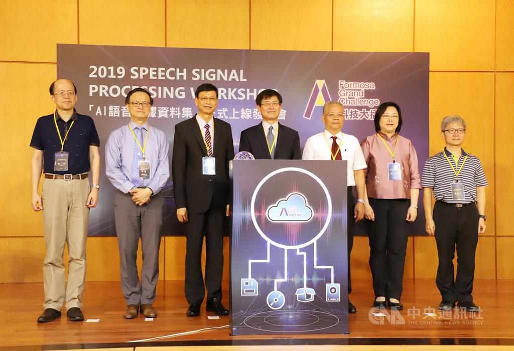 2019語音訊號處理研討會25日在國立台灣科技大學舉行,邀請專家學者探討人工智慧(AI)在語音訊號處理的應用。(台科大提供)中央社記者許秩維傳真 108年6月25日