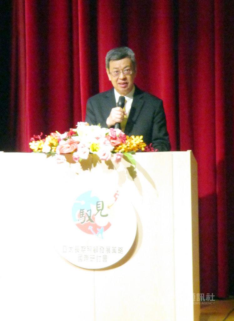 副總統陳建仁(圖)25日上午出席「2019亞太長期照顧發展策略國際研討會」,並受邀致詞。中央社記者許秩維攝  108年6月25日