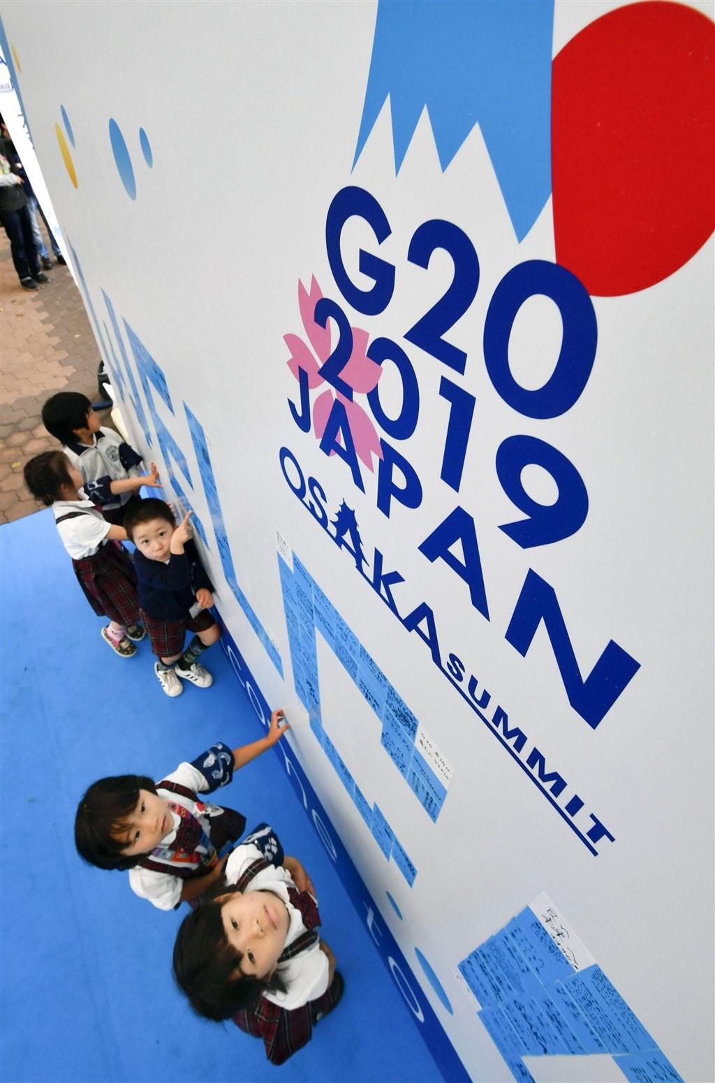 20國集團峰會28日起在日本大阪登場,全球領袖將在會議中討論全球貿易、地緣政治熱點、歐洲聯盟執行委員會主席人選等議題。(檔案照片/共同社提供)