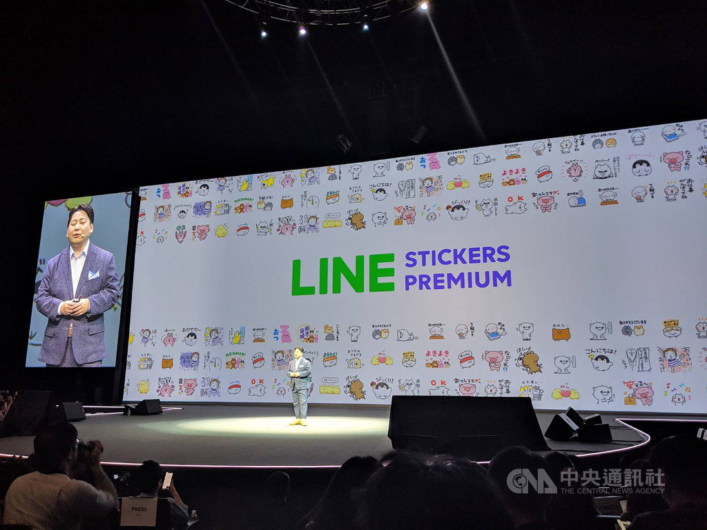 通訊軟體LINE 27日在東京年會宣布,7月起將在日本市場推出原創貼圖吃到飽訂閱服務LINE Stickers Premium,用戶支付月租費240日圓,就能無限使用超過300萬組的原創貼圖。(LINE提供)中央社記者吳家豪傳真 108年6月27日