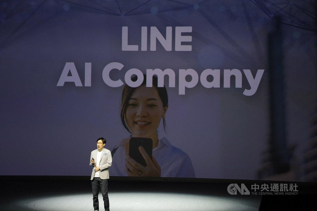通訊軟體LINE 27日在日本東京舉行年度發表會,LINE共同執行長暨企業文化長慎重熩宣布將擴大LINE在人工智慧(AI)領域的發展。(LINE提供)中央社記者吳家豪傳真 108年6月27日