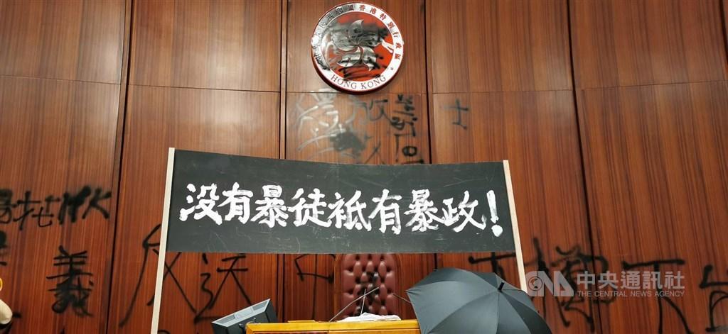數以百計的香港示威者1日晚間撬開鐵門後進一步占領議場,並懸掛「沒有暴徒,祇有暴政」的黑底白字橫幅以表達訴求。中央社記者張謙香港攝 108年7月1日