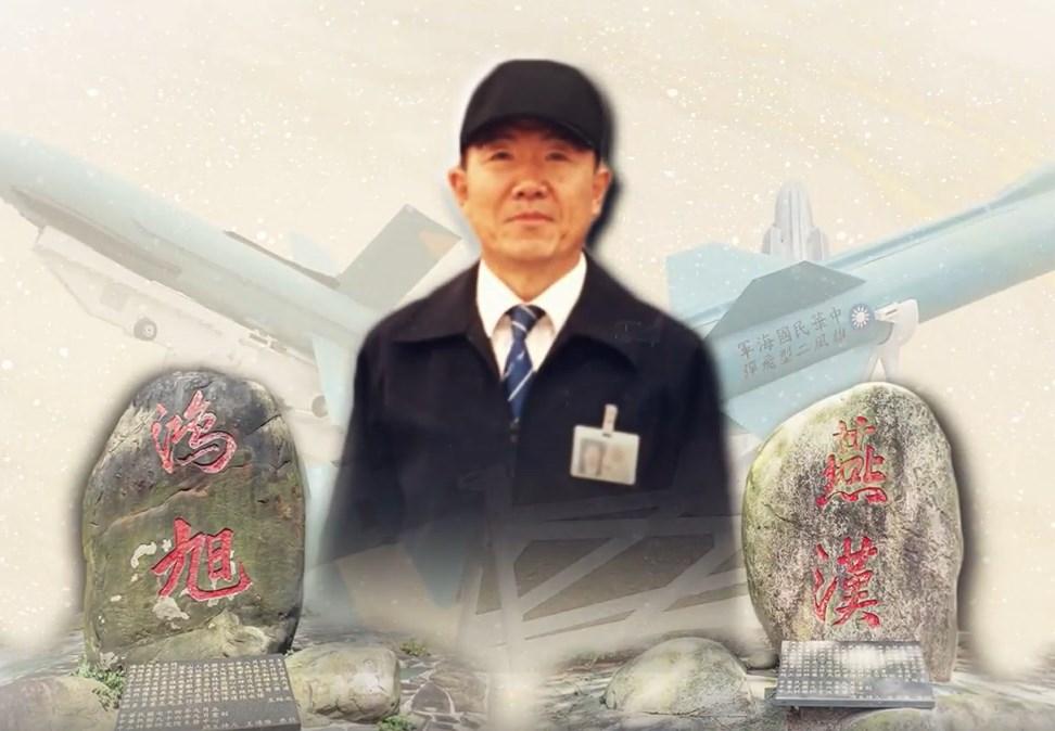 「雄風飛彈之父」韓光渭日前逝世,是唯一兼具將軍身分中研院院士,替國防與學術帶來不可言喻的貢獻。(圖取自中科院影片)