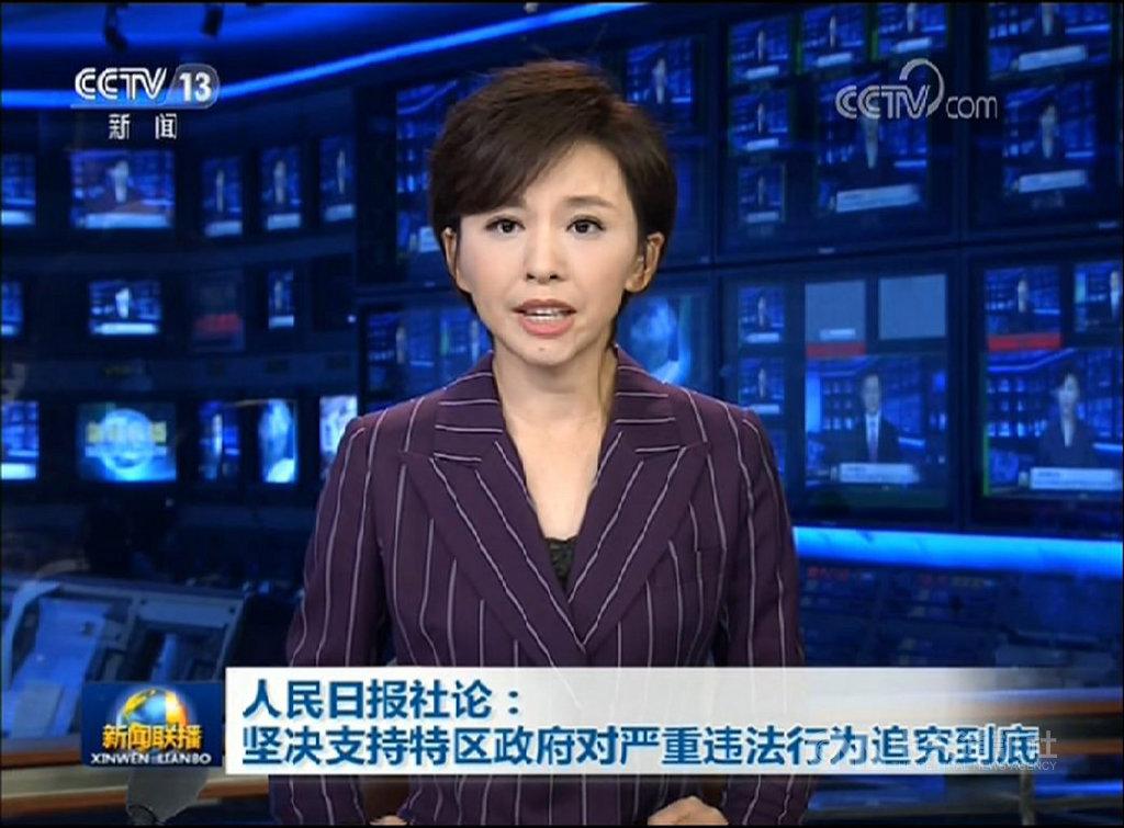 一向被視為北京權威立場的中國中央電視台「新聞聯播」,昨晚播出9則涉及香港的報導,內容長達8分14秒。(翻攝自央視網)中央社記者繆宗翰北京傳真 108年7月3日