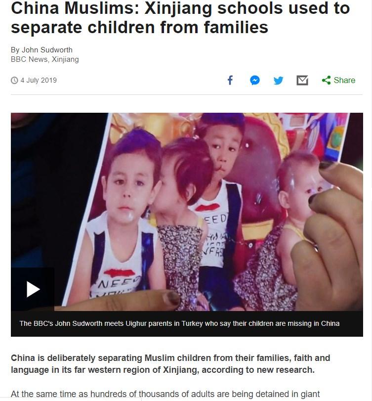 英國廣播公司透過公開文件及訪問相關人員蒐集證據,發現新疆某城鎮有400多名兒童的雙親不是被送往再教育營,就是鋃鐺入獄。(圖取自BBC網頁bbc.com)