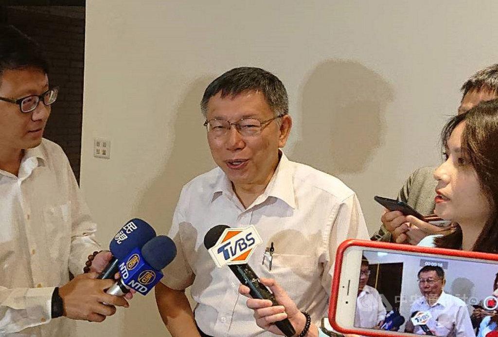 台北市長柯文哲(左2)7日應成功大學EMBA校友會邀請,上午在成功大學演講,進場前接受媒體訪問時說,現在兩岸關係還是困難,雙方都有堅持。也可以說其實沒有兩岸關係,只有中美對抗、國際大局下的台灣問題。中央社記者楊思瑞攝  108年7月7日