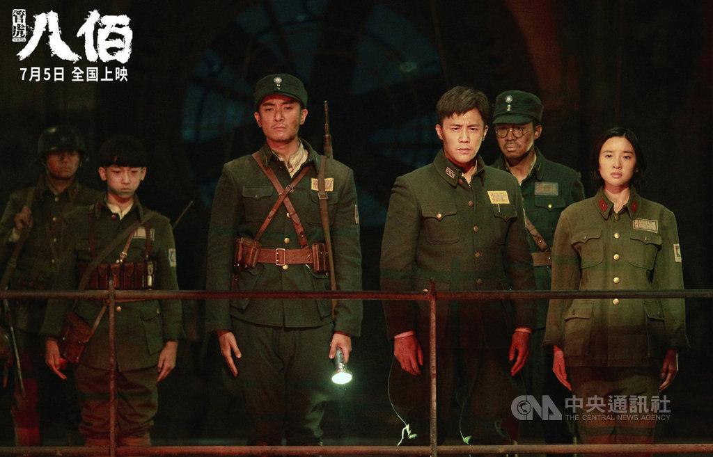 中國導演管虎執導的電影「八佰」,以國軍1937年的四行倉庫保衛戰為背景,原定7月5日在中國大陸上映,卻在上映前夕突遭撤檔。(取自電影八佰微博)中央社記者繆宗翰北京傳真 108年7月7日
