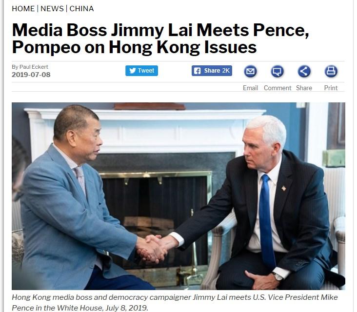 美國副總統彭斯(右)8日在華府接見香港壹傳媒集團創辦人黎智英(左),討論香港自治等多項議題。(圖取自自由亞洲電台英文網網頁rfa.org/english)