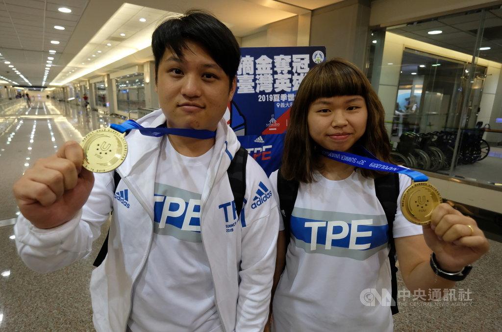 台灣射擊隊余艾玟(右)、郭冠廷(左)在2019拿坡里世大運混雙10公尺空氣手槍項目中奪金,11日晚間搭機返台,他們表示,與韓國選手比賽過程中相當緊張,「還好穩住了,才獲得最後勝利」。中央社記者邱俊欽桃園機場攝 108年7月11日
