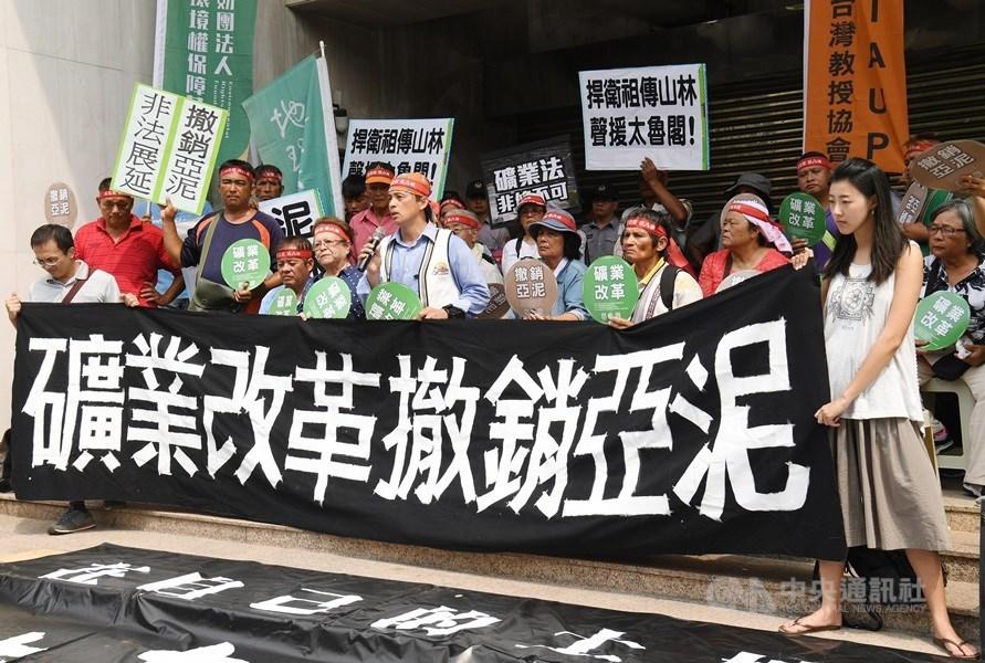 台北高等行政法院11日撤銷亞泥已展延的礦權。法扶基金會原民法律服務中心律師指出,這是原住民諮商同意權勝訴的首例。圖為環保團體6月於遠東股東會場抗議亞泥案。(中央社檔案照片)