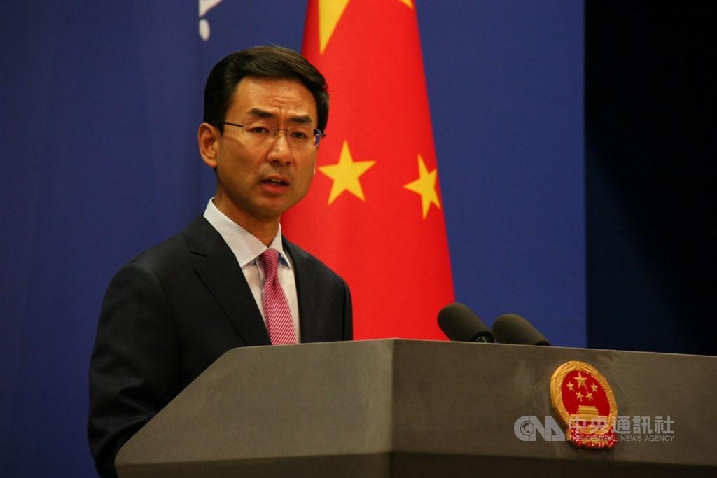 中國外交部以發言人耿爽名義在官網刊登新聞稿宣布,將對參與此次售台武器的美國企業實施制裁。(中央社檔案照片)