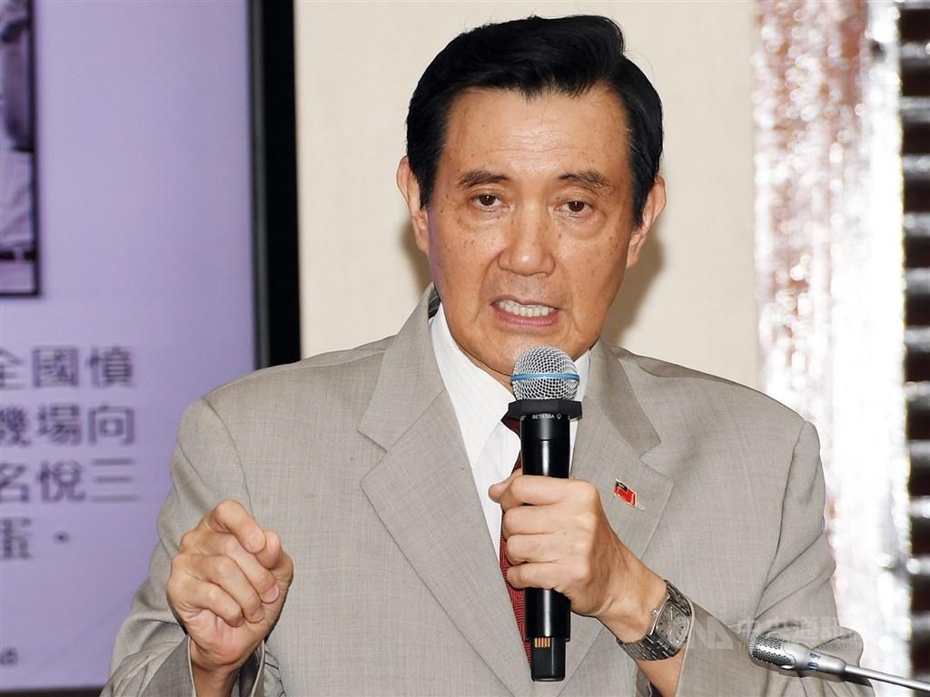 台北地檢署就前總統馬英九洩密案12日獲判無罪發新聞稿指出,高院判決如月亮,初一十五不一樣。(中央社檔案照片)