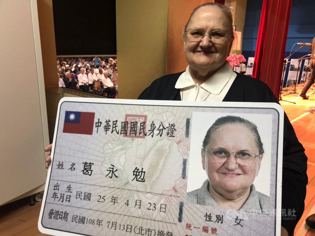 護理背景出身的修女葛永勉,56年前從比利時遠渡重洋到台灣,秉持對生命的熱愛救回無數早產兒,寫下醫界傳奇,13日取得身分證,成為正港台灣人。中央社記者張茗喧攝 108年7月13日