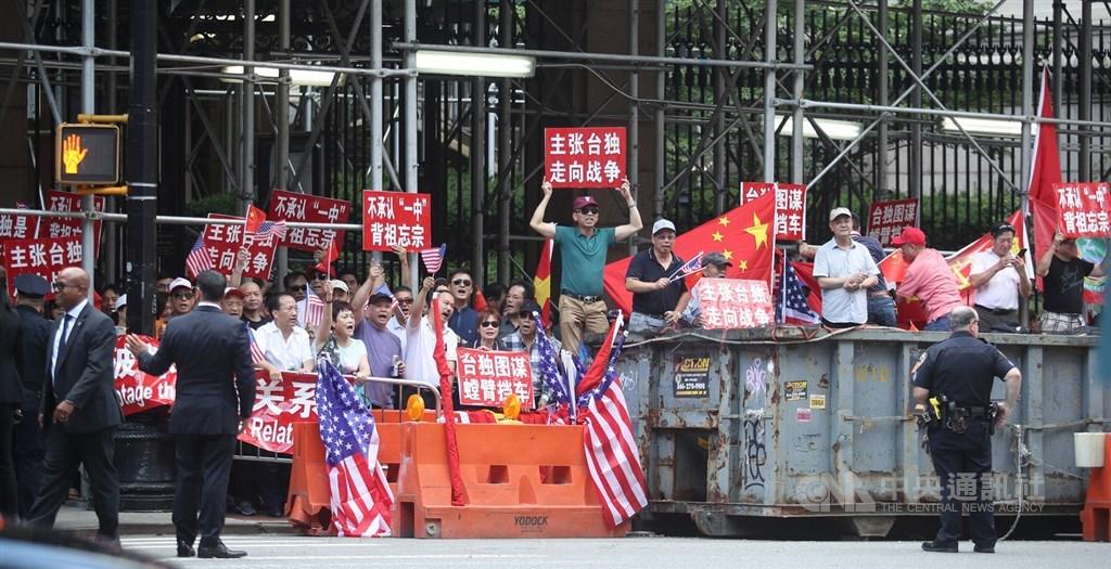 總統蔡英文出訪友邦過境紐約。12日(當地時間)下午出席赴哥倫比亞大學與學者、學生對談。有中國抗議人士在對街喊口號(圖)表達立場。中央社記者張新偉攝 108年7月13日