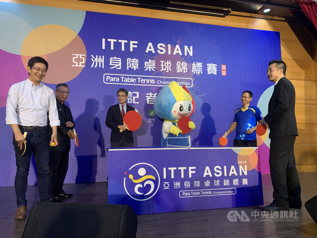 2019年亞洲身心障礙桌球錦標賽23日起將在台中靜宜大學登場,這也是2020年東京帕拉林匹克運動會的積分賽,16日舉行賽前記者會。中央社記者龍柏安攝  108年7月16日