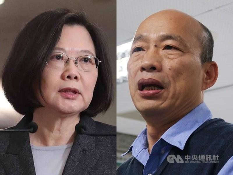 高雄市長韓國瑜(右)在國民黨總統初選勝出,2020年將出馬挑戰現任總統蔡英文(左)。(中央社檔案照片)