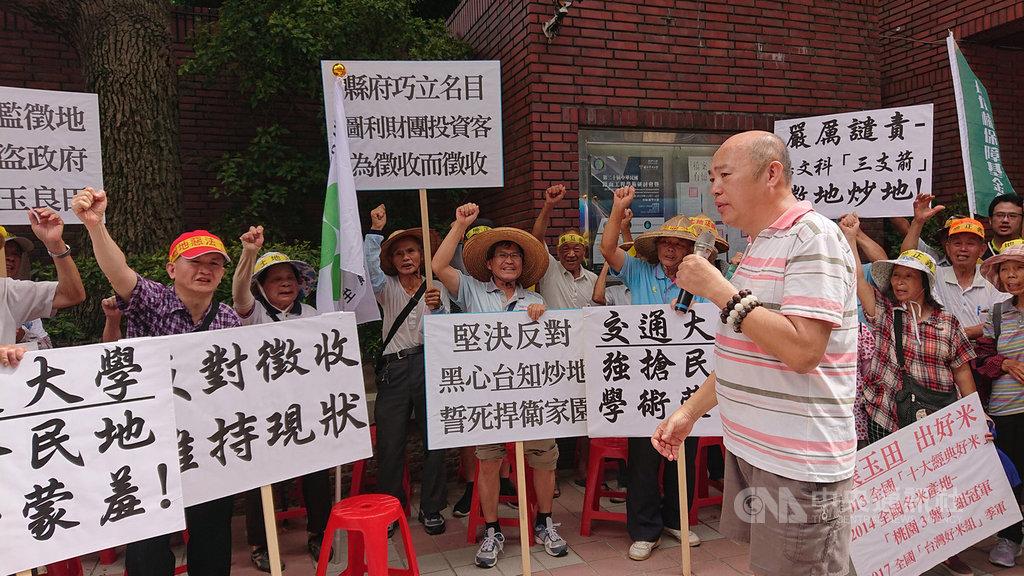 內政部都市計畫審議委員會17日討論台知園區計畫,在地農民北上向都委會表示反對意見。中央社記者潘姿羽攝 108年7月17日