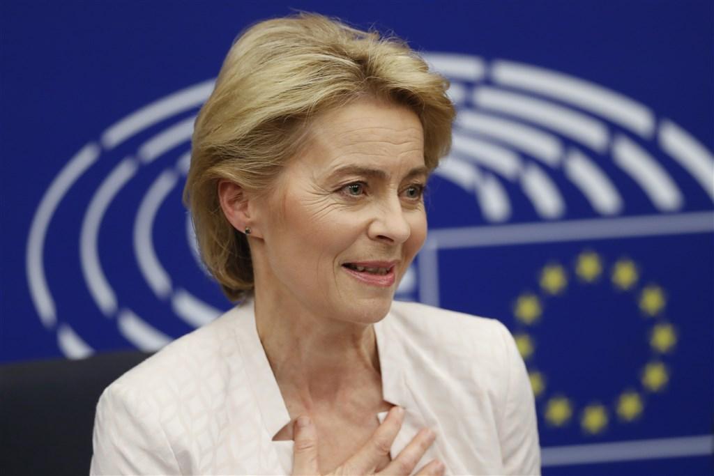 歐洲議會16日投票通過由德國國防部長范德賴恩接掌下屆歐盟執委會主席。(美聯社)