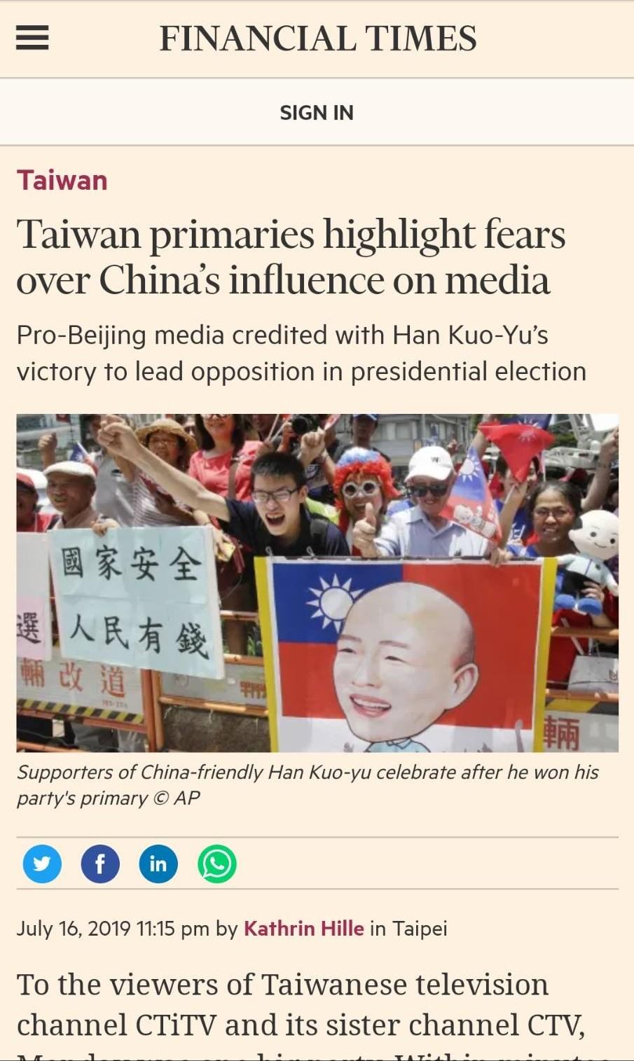 英國金融時報16日報導,中國國台辦直接控制旺中集團旗下媒體,吹捧特定參選人。中國國台辦17日透過新聞稿回應,稱有關報導內容是「無中生有」。(圖取自金融時報網頁)