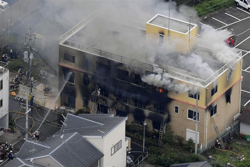 日本「京都動畫」18日上午遭人縱火,導致34人身亡。(檔案照片/共同社提供)
