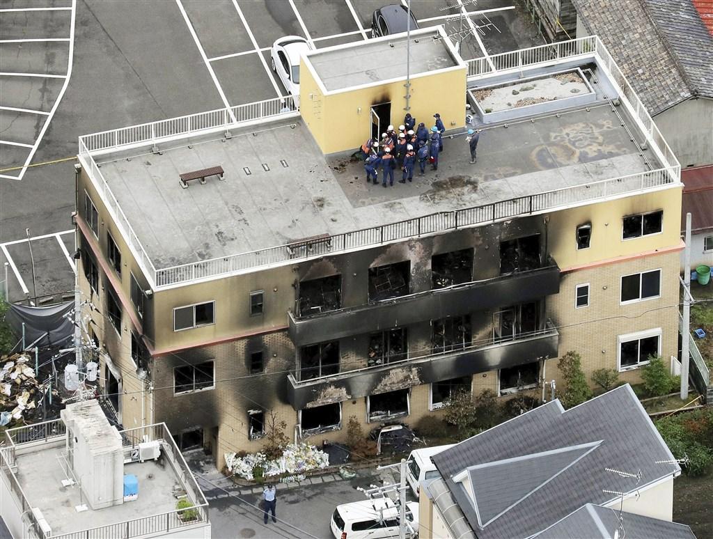 日本動畫製作公司「京都動畫」18日遭人縱火,造成34死34傷慘劇。(共同社提供)