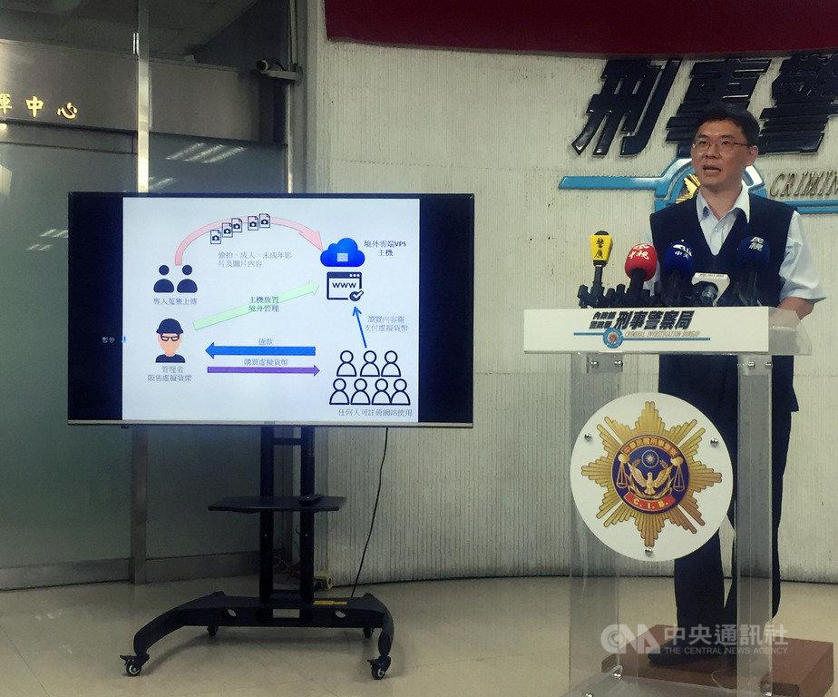 刑事局電信偵查大隊第一隊隊長莊明雄23日在記者會中宣布偵破跨國色情論壇網站,並說明案件偵辦經過,已循線在台南逮捕兩嫌,依法送辦。中央社記者黃麗芸攝 108年7月23日