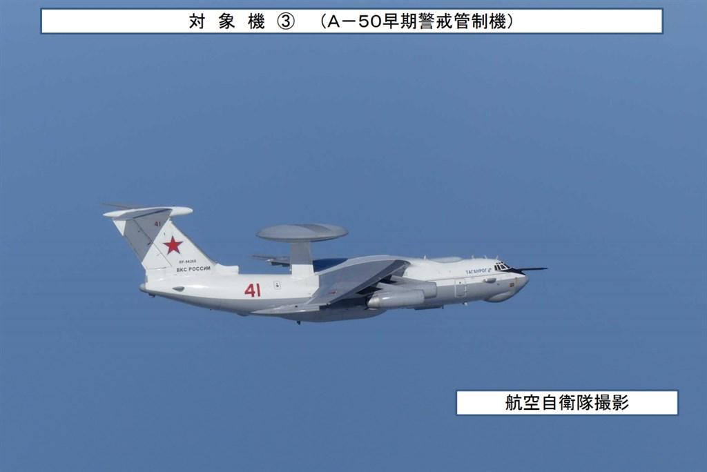 俄羅斯與中國23日首次在亞太地區進行聯合長程空中巡邏行動,引發南韓軍機開火警告,日本也緊急出動戰鬥機攔截。圖為俄羅斯A-50預警機。(圖取自日本防衛省自衛隊網頁www.mod.go.jp)