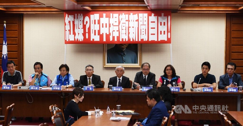 英國金融時報駐台記者席佳琳日前發出一篇意指「台灣總統大選初選凸顯對於中國影響媒體的恐懼」報導,遭旺中集團指稱是不實指控。圖為旺中集團與多位立委19日召開記者會,抗議金融時報報導內容。中央社記者施宗暉攝 108年7月19日