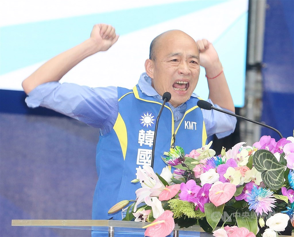 國民黨總統參選人韓國瑜(圖)近日民調落後,他的北辦副執行長孫大千11日說,將積極爭取年輕、經濟選民的支持,目標在10月底前民調就會打平差距。(中央社檔案照片)