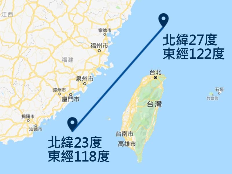 國防部表示,目前國軍定義台海中線的座標為「北緯27度、東經122度,北緯23度、東經118度」。(圖取自Google地圖網頁google.com/maps)
