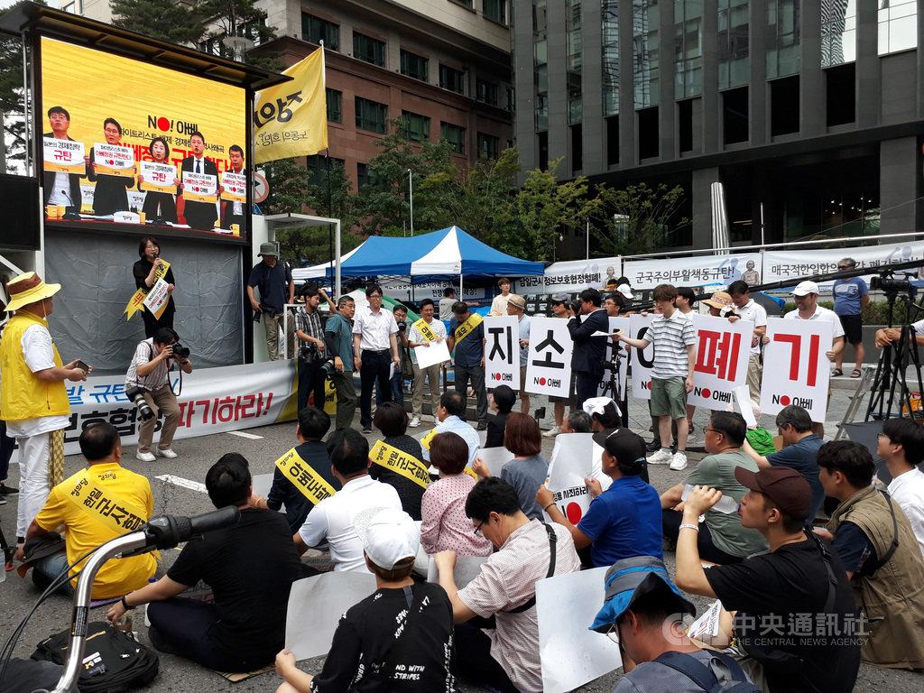 由於日本對南韓採取一連串經濟報復措施,南韓民眾3日在首爾日本大使館前靜坐示威,要求政府廢除韓日軍事情報保護協定(GSOMIA)。中央社記者姜遠珍首爾攝  108年8月4日
