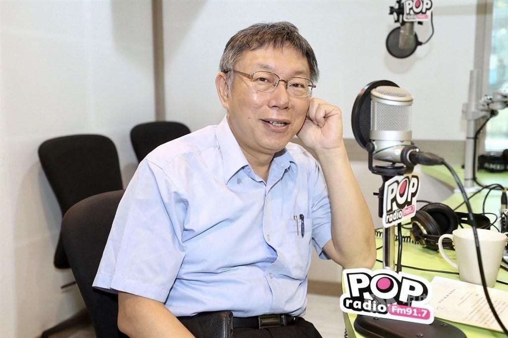 籌組台灣民眾黨的台北市長柯文哲6日下午接受廣播節目專訪時表示,不分區立法委員參選名單將「提好提滿」34席。中央社記者吳翊寧攝 108年8月6日