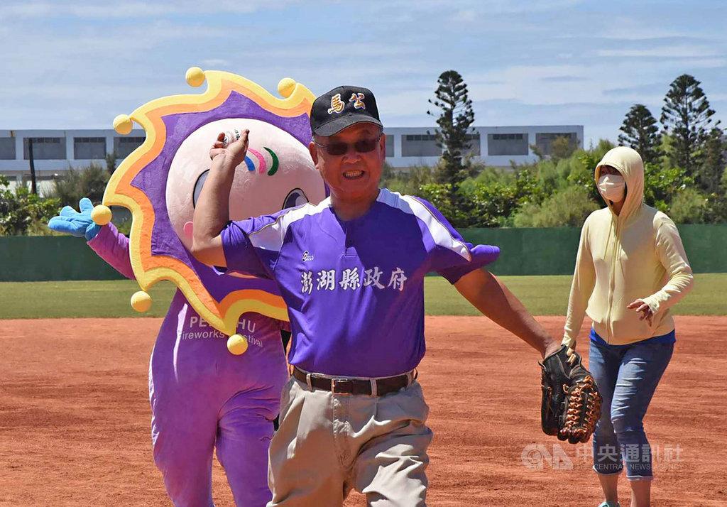 2019年菊島盃全國青少年硬式棒球錦標賽9日在澎湖中山棒球場熱鬧開幕,縣長賴峰偉(前左)還扮演投手角色,為賽事開球。中央社 108年8月9日