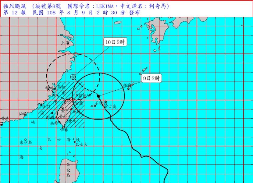 強烈颱風利奇馬朝台灣逼近,陸上颱風警報範圍擴大,對台中、苗栗、新竹、桃園、新北、基隆、台北、宜蘭、花蓮及馬祖將構成威脅。(圖取自中央氣象局網頁cwb.gov.tw)