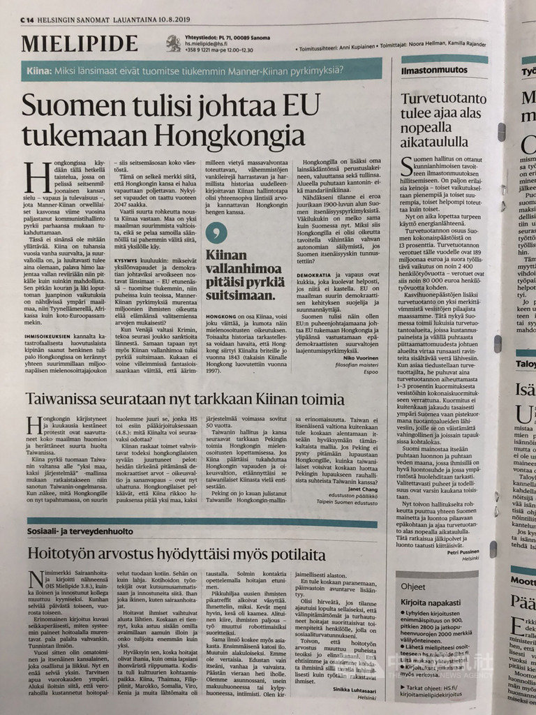 香港民眾反對逃犯條例修訂而示威不斷,駐芬蘭代表張秀禎10日投書芬蘭大報赫爾辛基日報,表達台灣對香港局勢的關注和反對「一國兩制」的立場。(駐芬蘭代表處提供)中央社記者林育立柏林傳真  108年8月10日