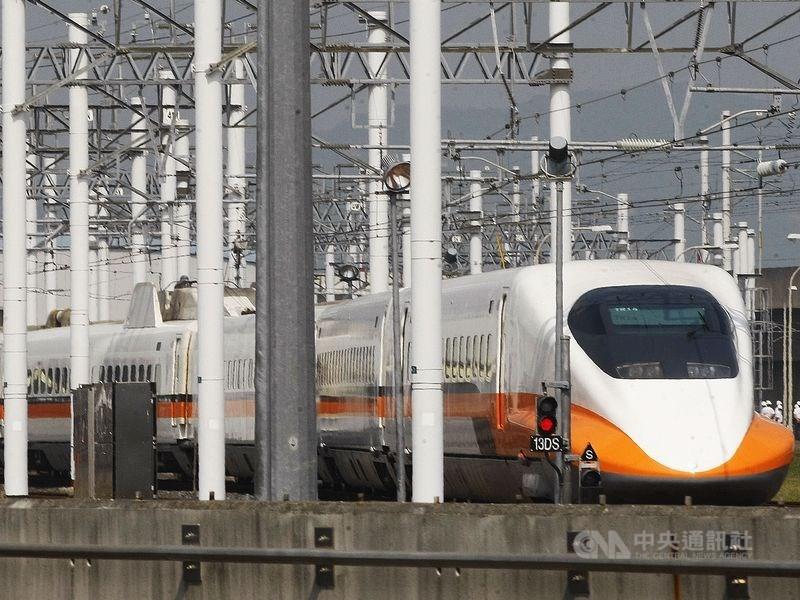 台灣高速鐵路股份有限公司發言人孫鴻文10日證實,將新購8組列車,已向國際業者邀標,但排除中國。(中央社檔案照片)