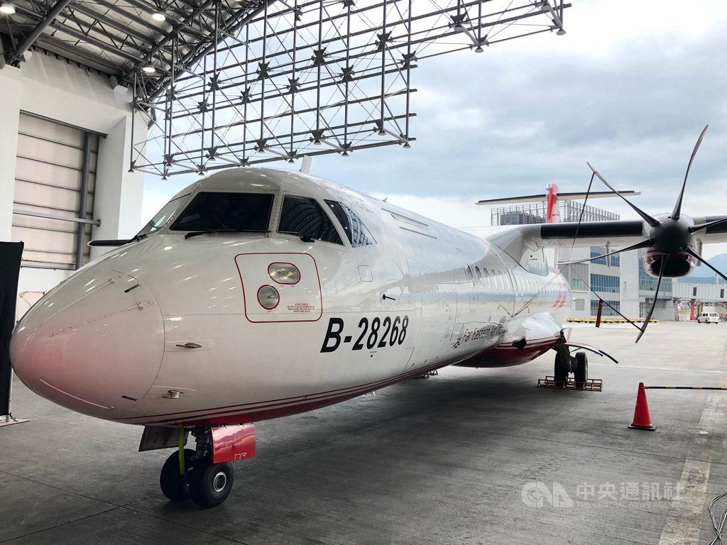 遠東航空12日上午舉辦「MD除役暨新制服發表」記者會,為展現汰舊換新、重視飛安決心,目前8架MD客機中,有4架預計於2020年前完成舊機汰換,未來也將陸續引進ATR72-600客機(圖)。中央社記者王飛華攝 108年8月12日
