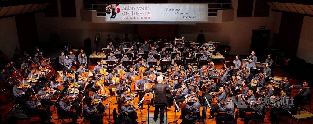亞洲青年管弦樂團即將再度訪台,由藝術總監暨指揮理查.龐信(Richard Pontzious)與新銳指揮約瑟‧巴蒂斯安(Joseph Bastian)領軍,演繹多首世界名曲。(亞洲青年管弦樂團提供)中央社記者趙靜瑜傳真 108年8月12日