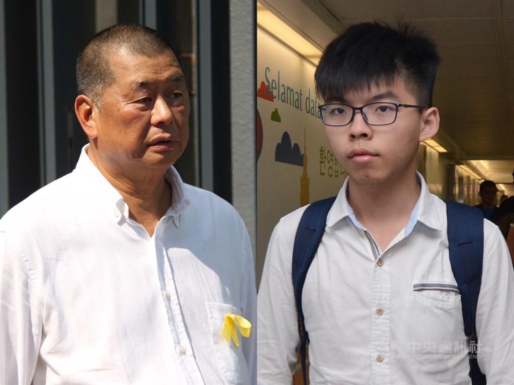 中國12日首度提及香港出現「恐怖主義」苗頭後,中共官媒新華社13日即公開羅列「禍港亂港頭目」,包括黎智英(左)、黃之鋒(右)等人。(中央社檔案照片)